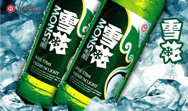 Copy #1 of snow-beer