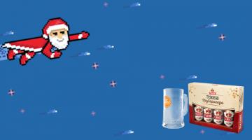 Leć po nagrody z Mikołajem!